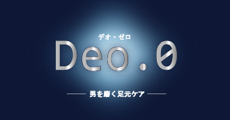 Deo0 for men